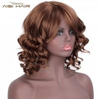 Парик коричневый вьющийся 45 см
